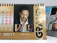 календари настольные Квадро-диск